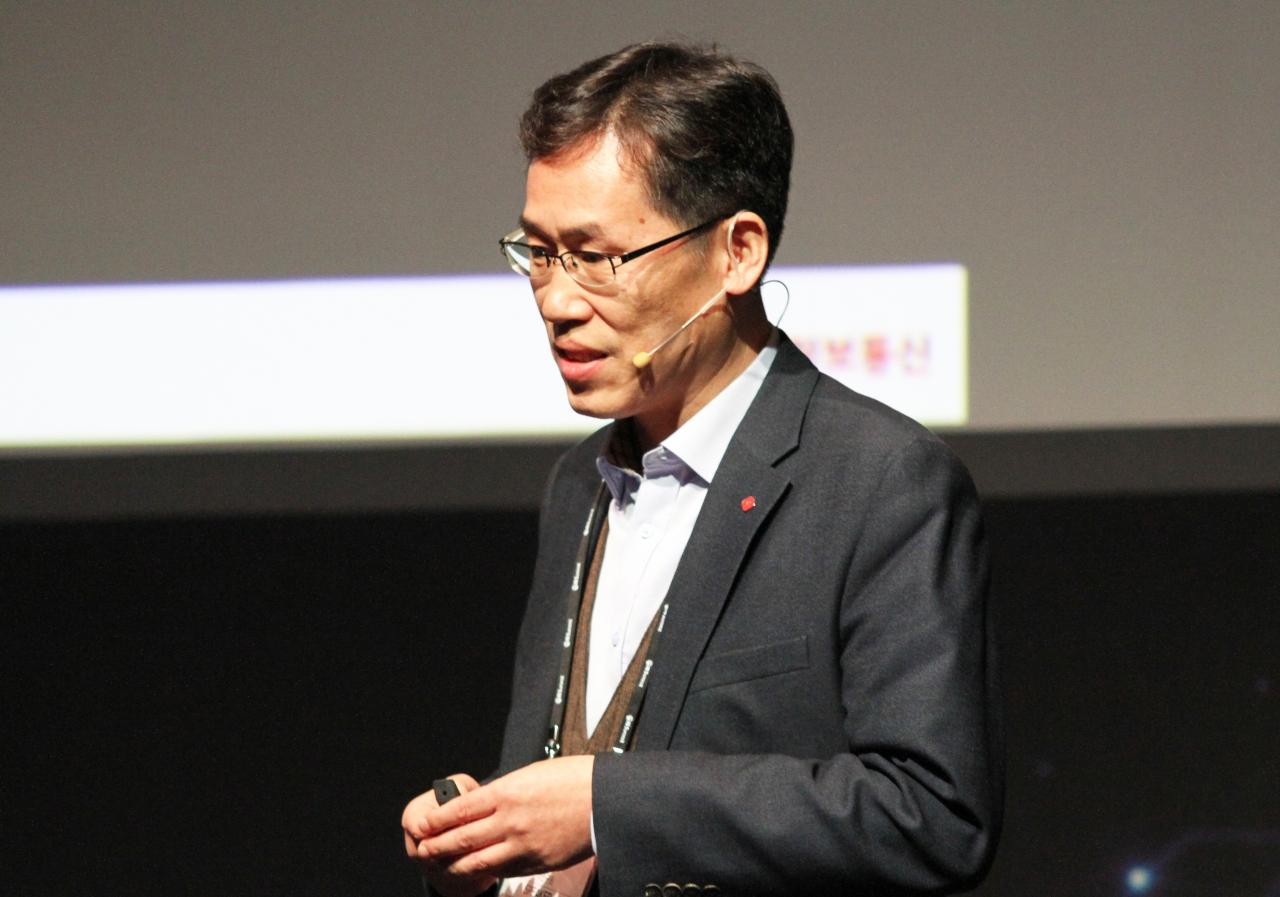 롯데정보통신 고영국 수석 연구원