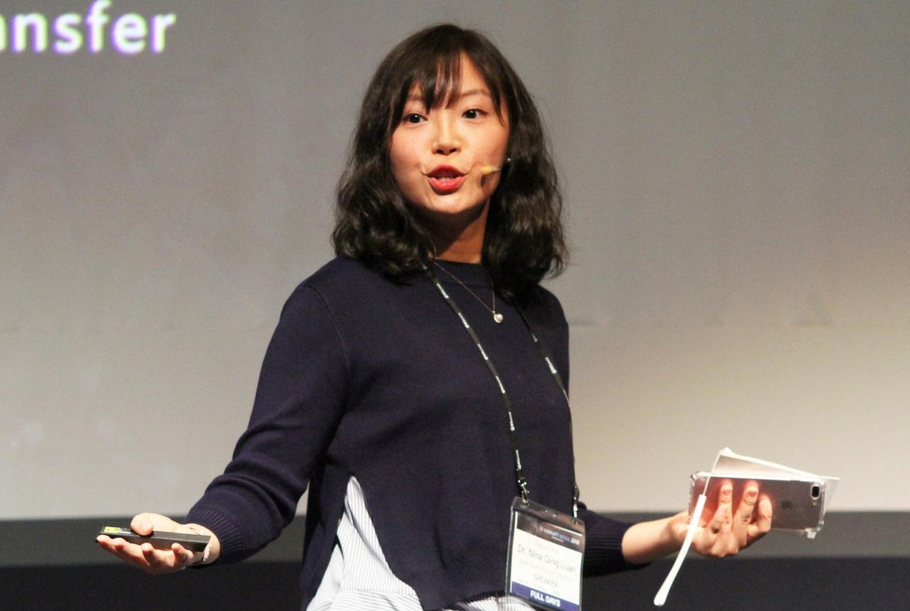 센스타임 (SenseTime)의 니나 칭 루안 박사(Dr. Nina Qing Luan)