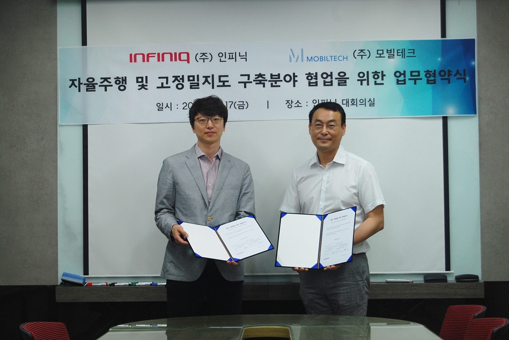 (왼쪽부터)모빌테크 김재승 대표와 인피닉 박준형 대표가 지난 17일 MOU 체결 후 기념사진을 찍고 있다(사진:인피닉)