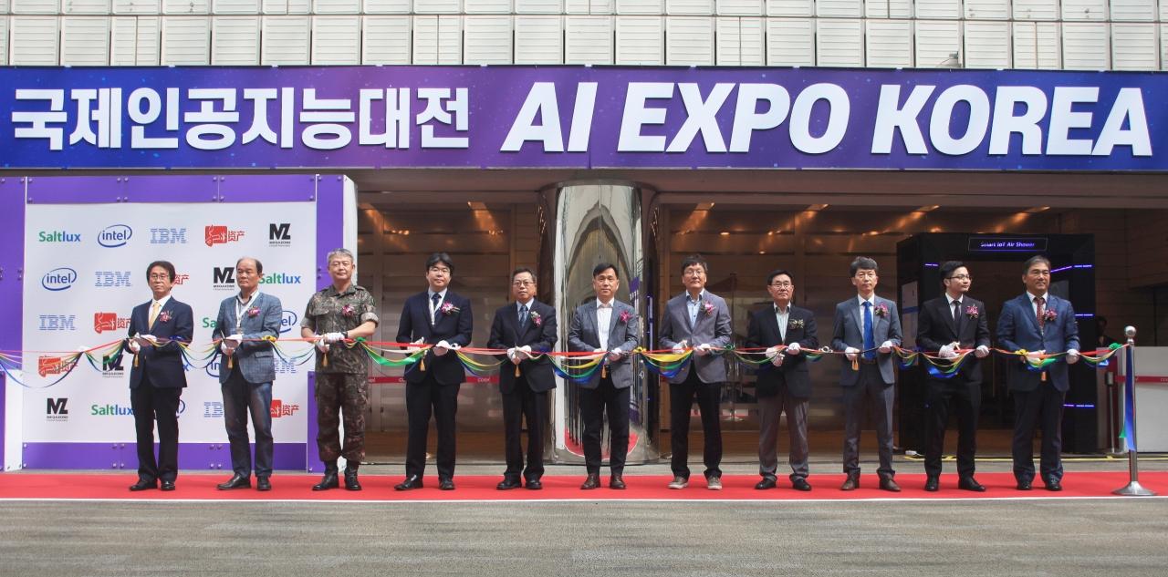 제2회 국제인공지능대전(AI EXPO KOREA) 개막식전경
