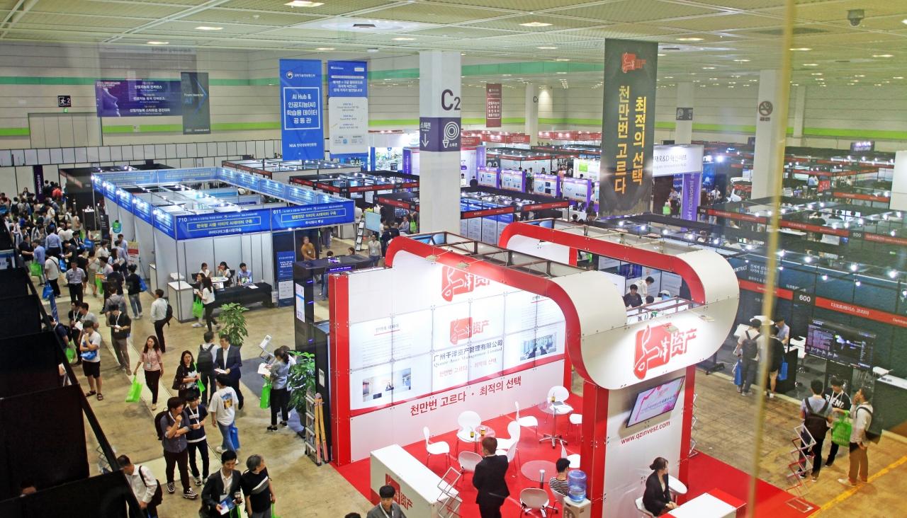 AI EXPO 2019 전시장 전경